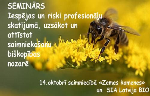 """Seminārs """"Iespējas un riski profesionāļu skatījumā, uzsākot un attīstot saimniekošanu biškopības nozarē"""" 14.oktobrī Daugavpilī"""